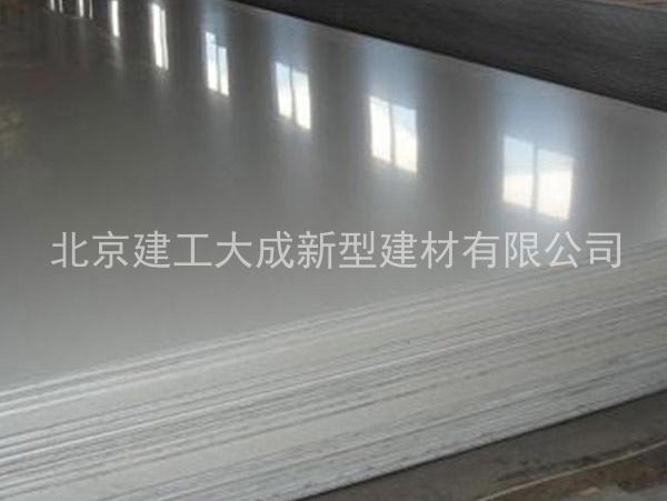 不锈钢板2