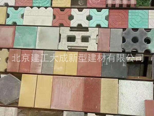 各类水泥砖