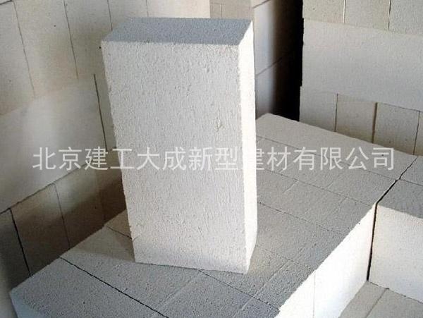 混凝土蒸压加气块2