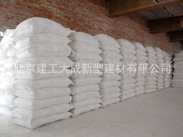 白色硅酸盐水泥