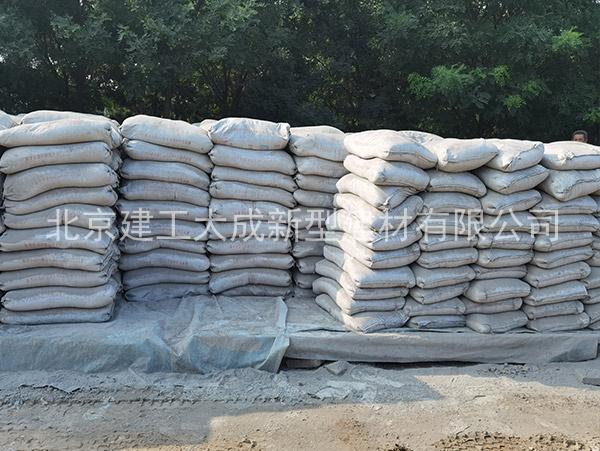 普通硅酸盐水泥